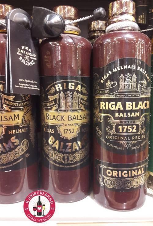 Настойка riga balzams (рига бальзам) — рецепты приготовления в домашних условиях, польза и вред, стоимость