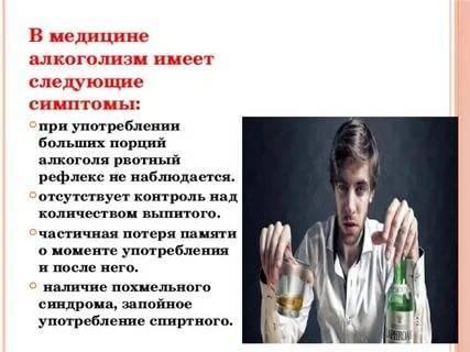 Совместим ли прием амиксина с алкоголем?