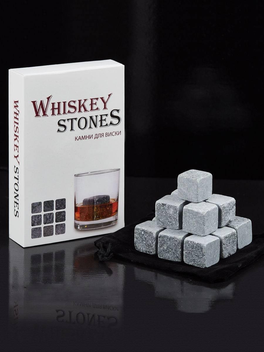 Охлаждающие камни для виски — обычный лед больше не в моде