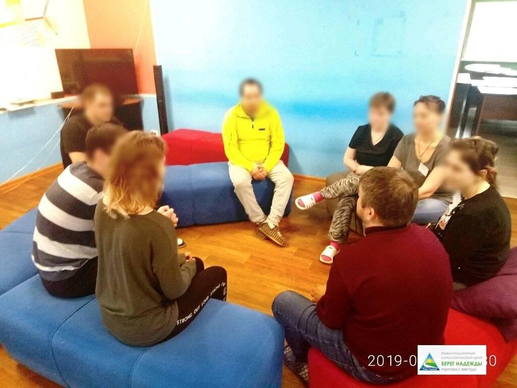 Реабилитация наркозависимых бесплатно! реабилитационный центр в москве