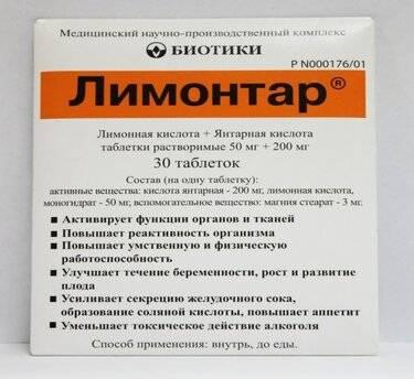 Аптечные средства и препараты от алкоголизма