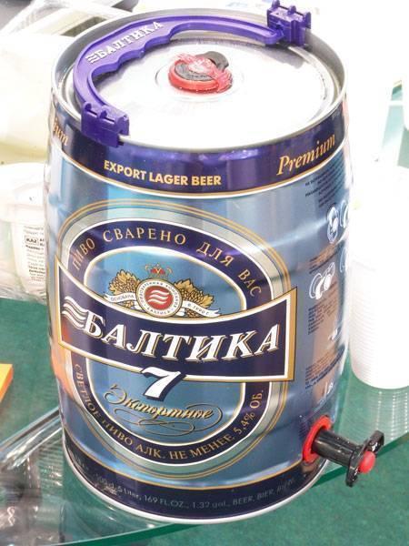 Пиво в бочонках по 5 литров