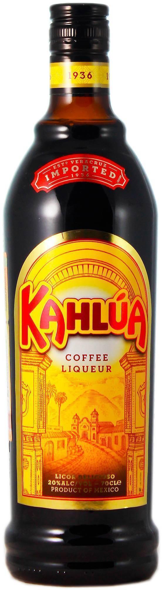 Ликер калуа (kahlua): первый кофейный ликер | inshaker | яндекс дзен