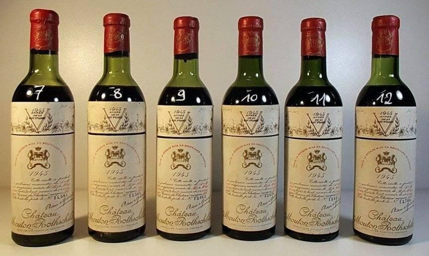 Рейтинг самых дорогих вин