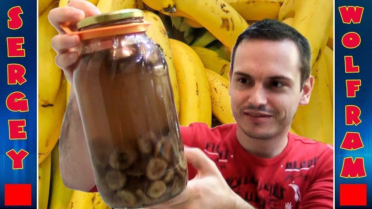 Приготовление самогона из бананов