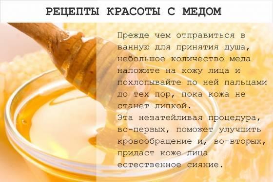 Медовуха крепкая: рецепт приготовления в домашних условиях