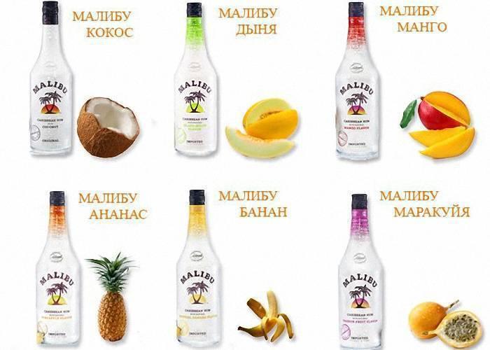 С чем лучше пить малибу ликер?