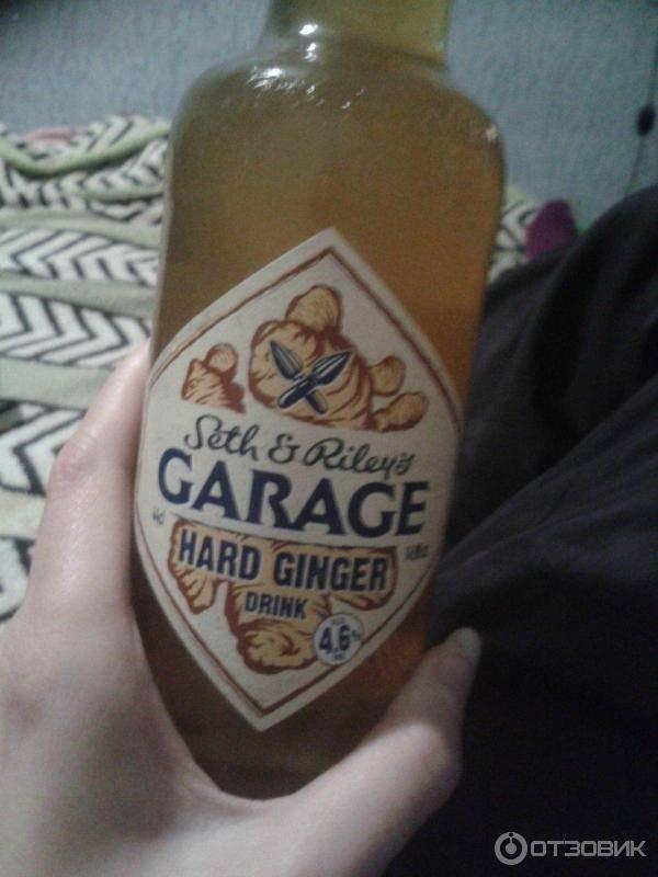 Все о пиве гараж