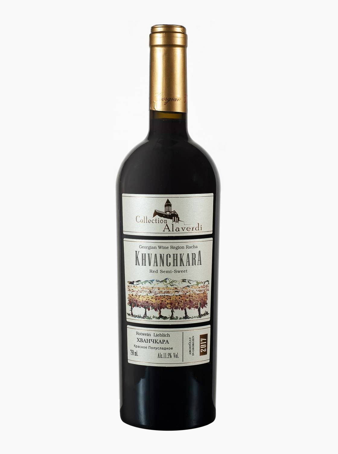 Вино саперави красное сухое: описание и характеристика