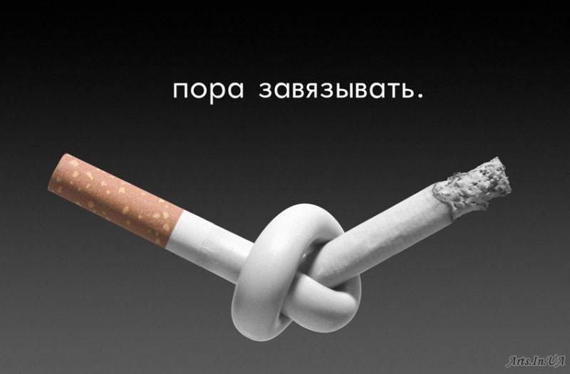 Борьба против курения в россии: основные методы борьбы, программа мероприятий на законодательном уровне