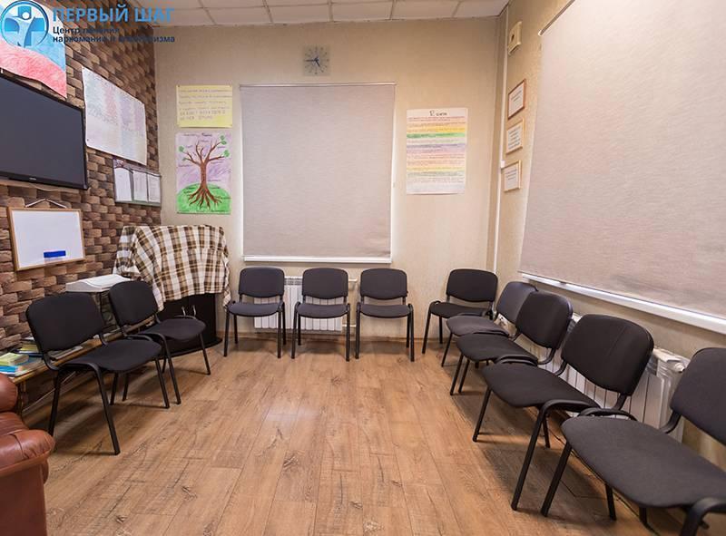 Лечение алкоголизма в Армавире — оперативная помощь от частной клиники