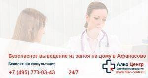 Выходим из запоя не обращаясь к врачу