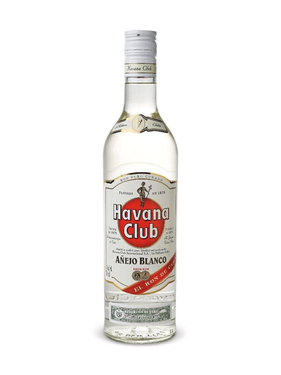 Ром havana club (гавана клаб) и его особенности