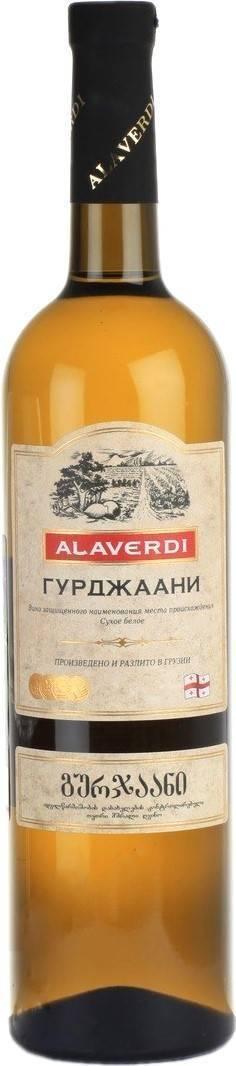 Грузинские вина — история, особенности и названия