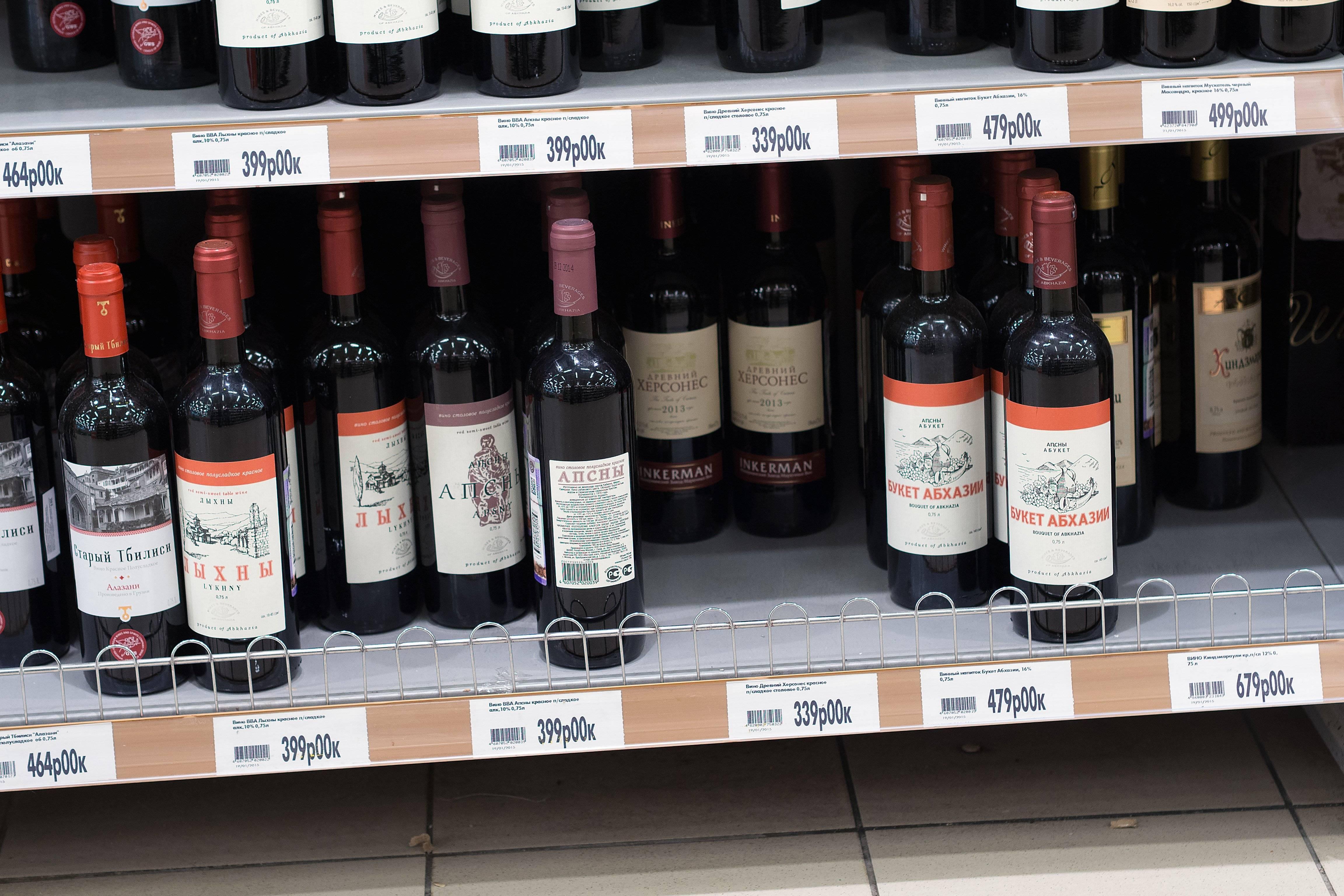 Как выбрать бюджетное вино (до 300 рублей)