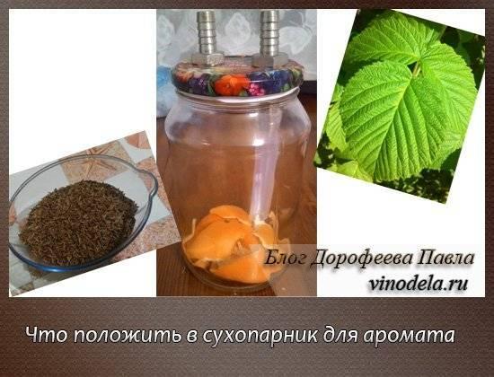 Ароматизация самогона: рецепты