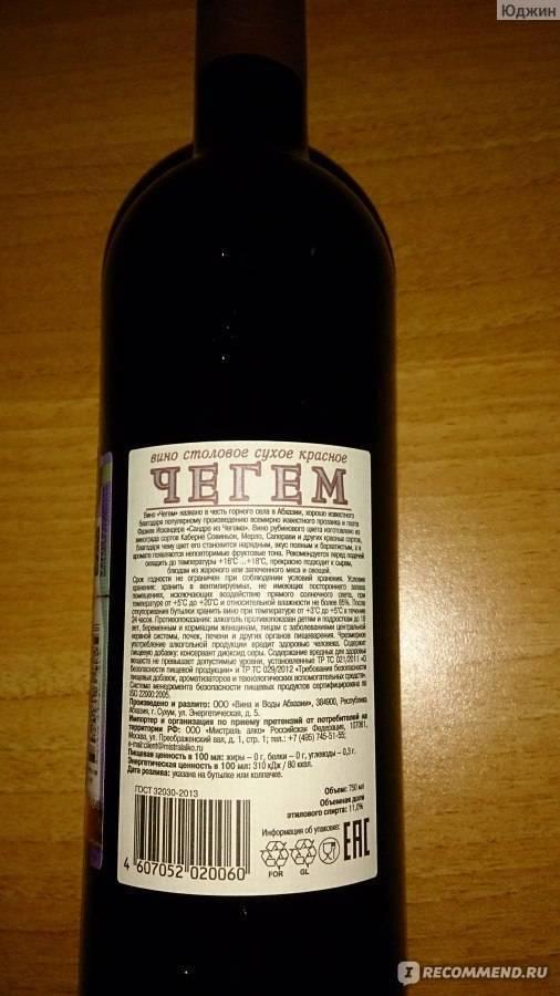 Вино марсала и его особенности