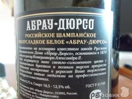 Хранение открытого и закрытого шампанского в бутылке