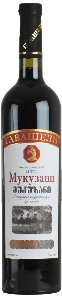 "Виноград ""мукузани"": описание сорта, фото"