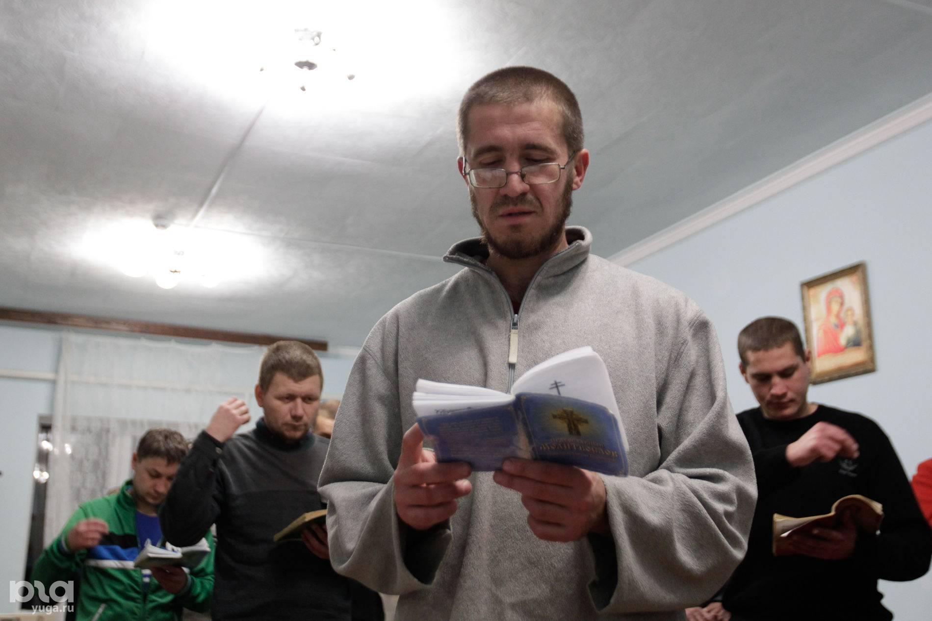 Реабилитация алкоголизма в москве, центр для алкоголиков москва