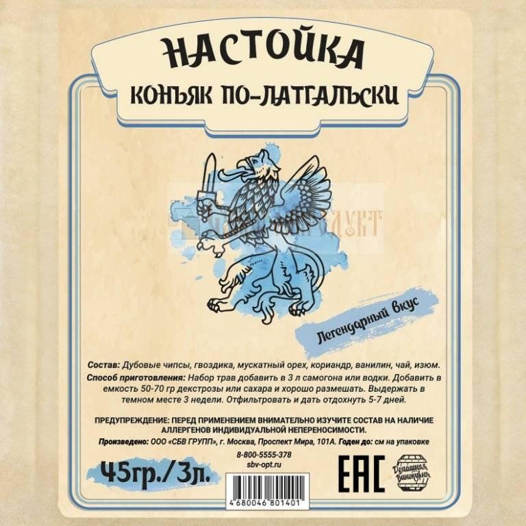 Латгальский коньяк – настойка из латвии, покорившая мир
