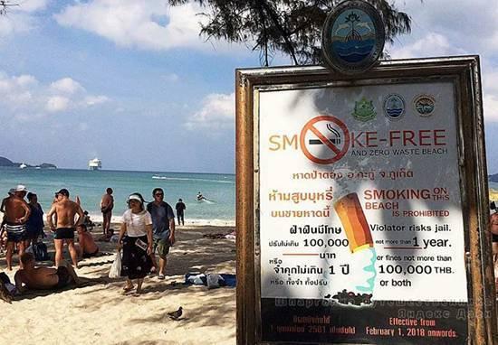 Почему в таиланде запрещены электронные сигареты?