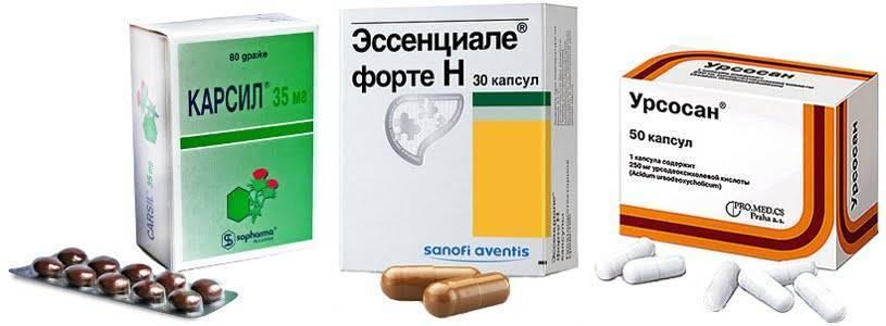 Асцит при циррозе печени лечение народными средствами - твоя печенка