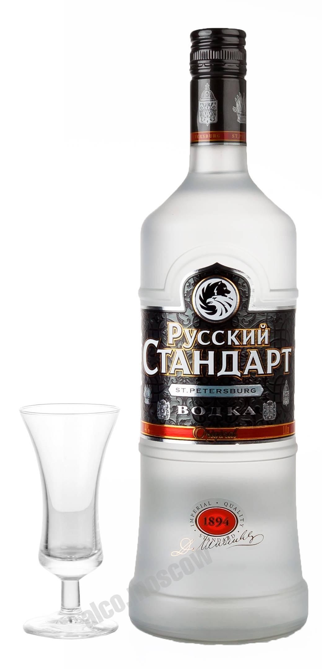 Водка «русский стандарт»: описание, история, виды марки