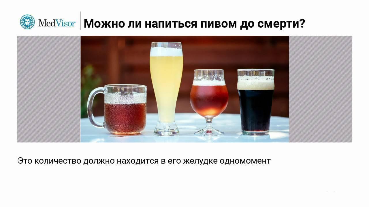 Вредно ли пить пиво каждый день? | алхимия спиртных напитков