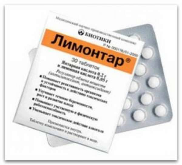 Лекарства от похмелья