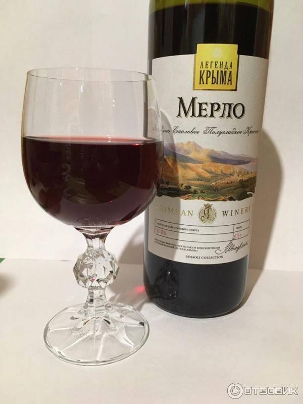 Мерло вино: сорт винограда, цвет, вкус, чем отличается от каберне, красное, сухое и другие виды merlot