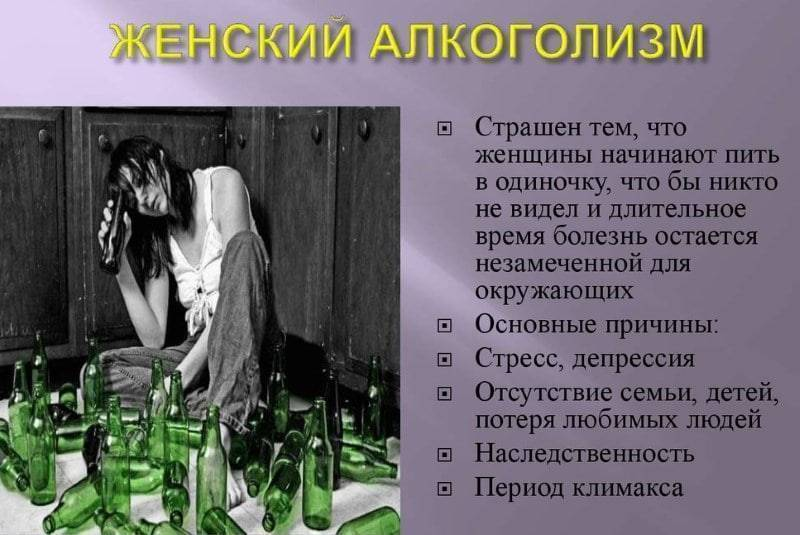 Почему люди пьют алкоголь: основные причины