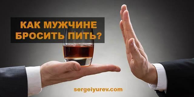 Как женщине бросить пить самостоятельно: лечится ли женский алкоголизм?