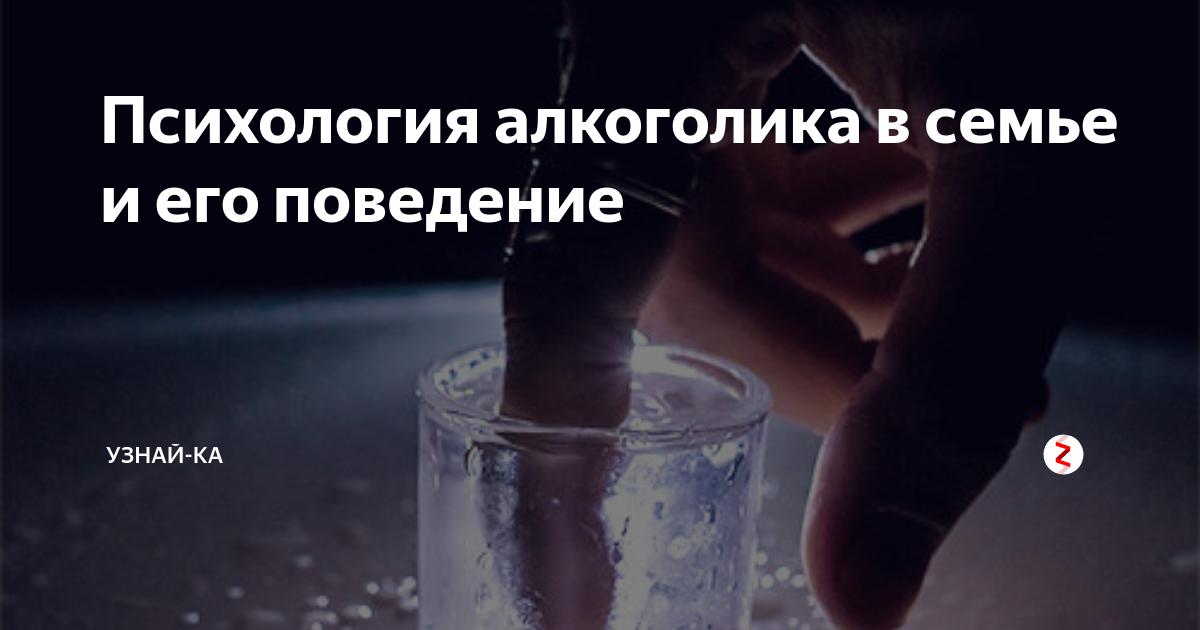 Как жить с мужем алкоголиком и остаться самой здоровой