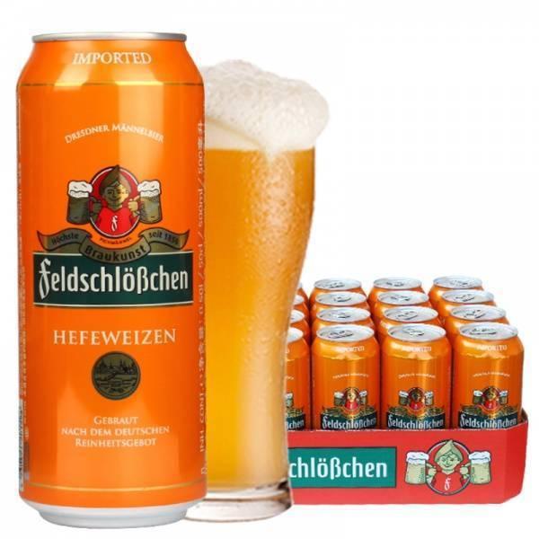 Пиво фельдшлёсхен светлое пшеничное нефильтрованное пастеризованное | федеральный реестр алкогольной продукции | реестринформ 2020
