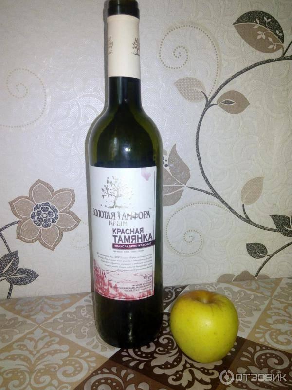 С чем лучше пить красное вино: варианты закуски