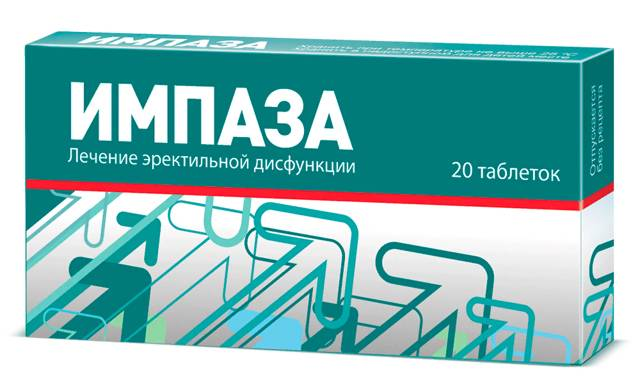 25 таблеток для повышения потенции у мужчин, какие самые хорошие для ее поднятия после 40
