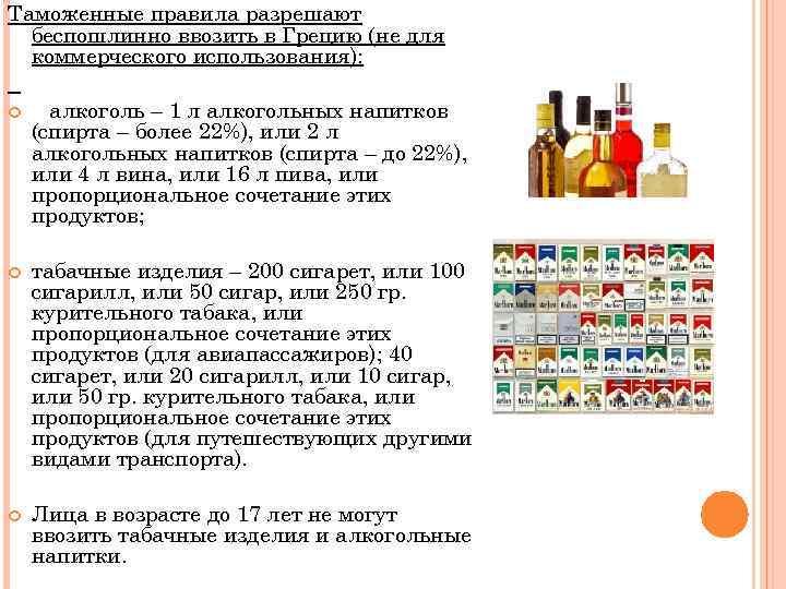 Алкоголь в оаэ - правила употребления магазины и ограничения