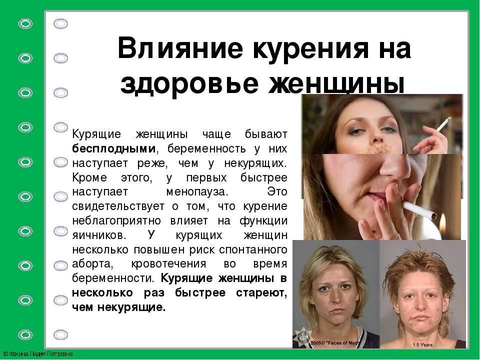 Изменения в цнс у курящих