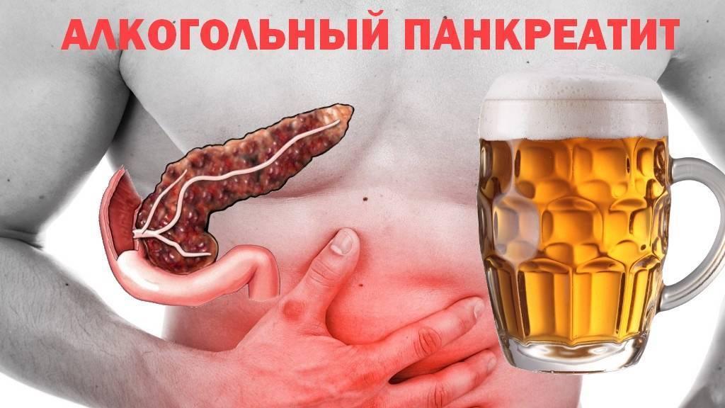 После алкоголя на следующий день болит сердце