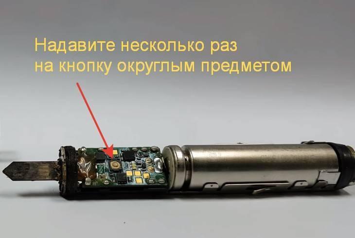 Электронная сигарета заряжается но не включается. не заряжается электронная сигарета: почему и что делать