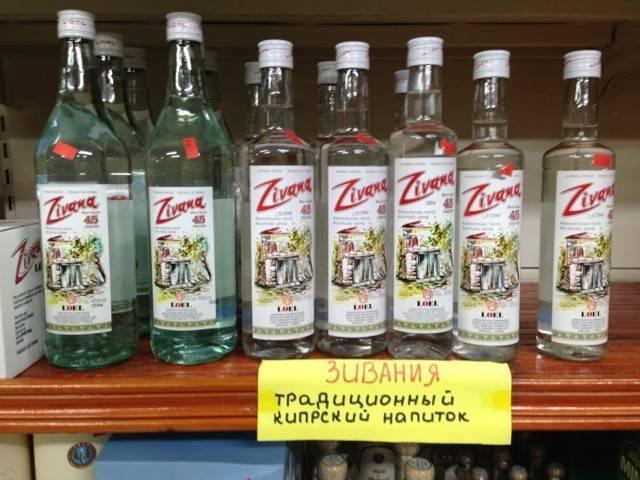 Напитки кипра - kipros.ru