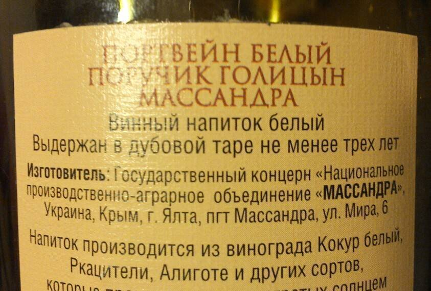 Чем отличается вино от винного напитка   в чем разница