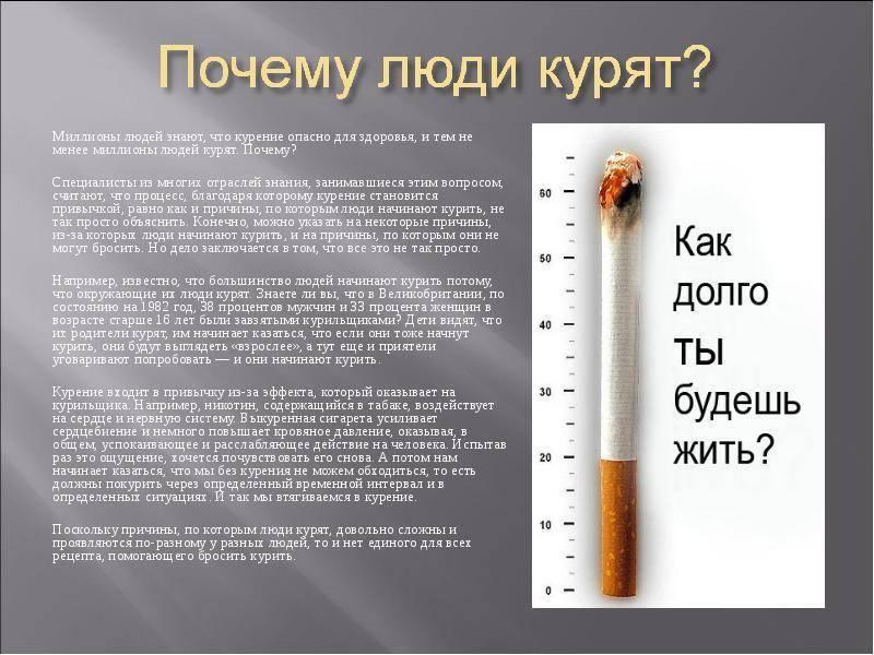 Как может курение вызвать гангрену