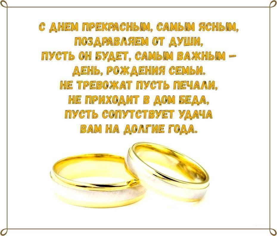 Тосты на свадьбу: прикольные, короткие и смешные варианты