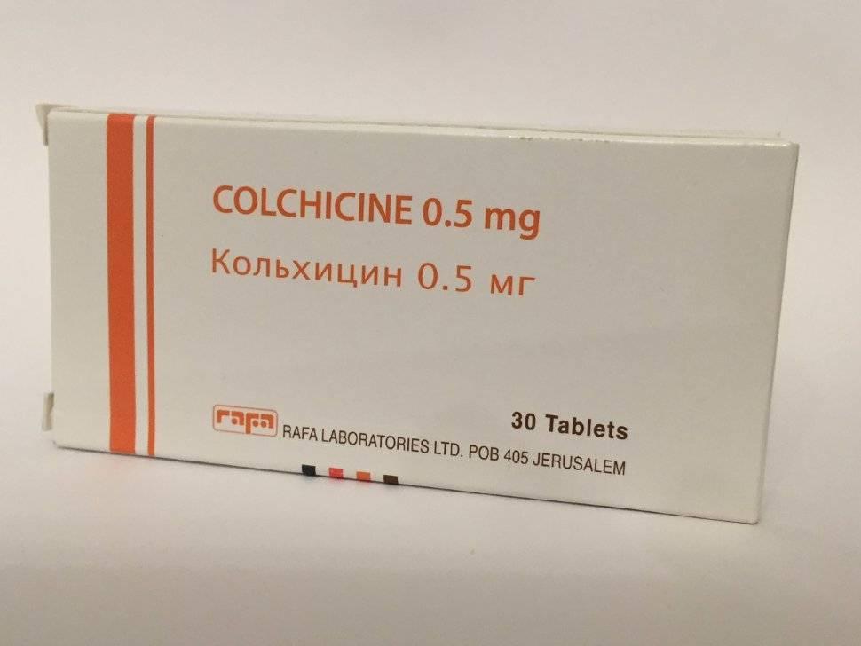 Колхицин - инструкция по применению, побочные эффекты