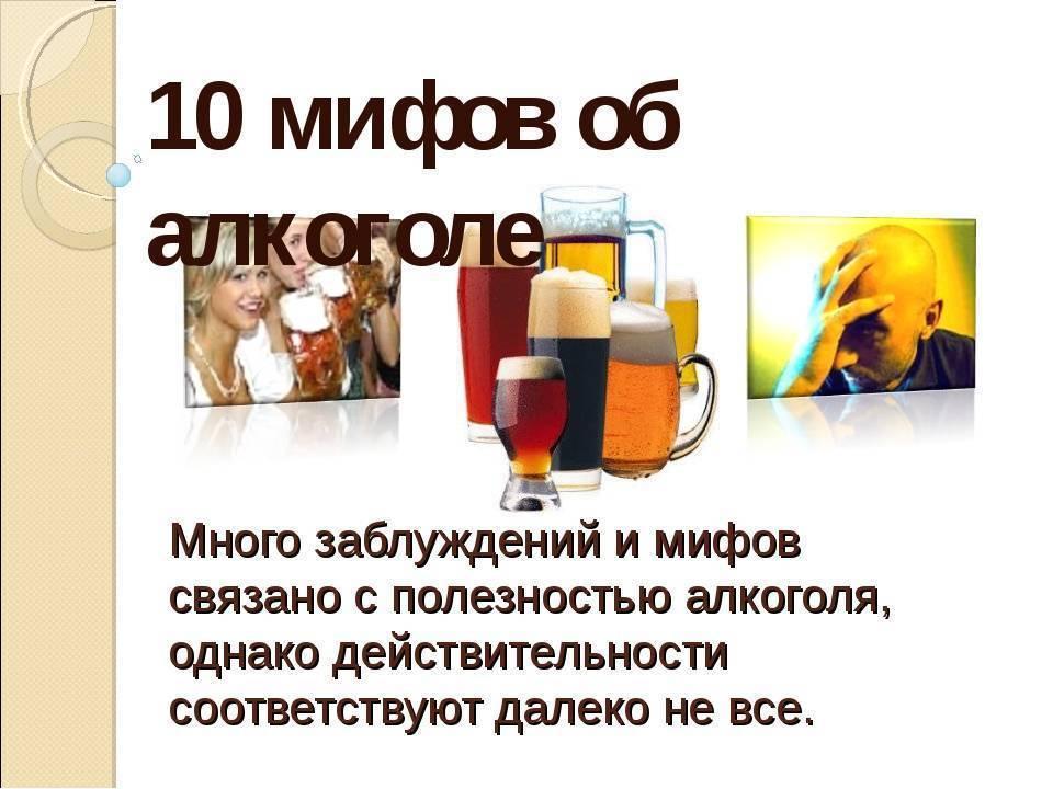 Самогон - польза и вред для вашего организма ( фото)