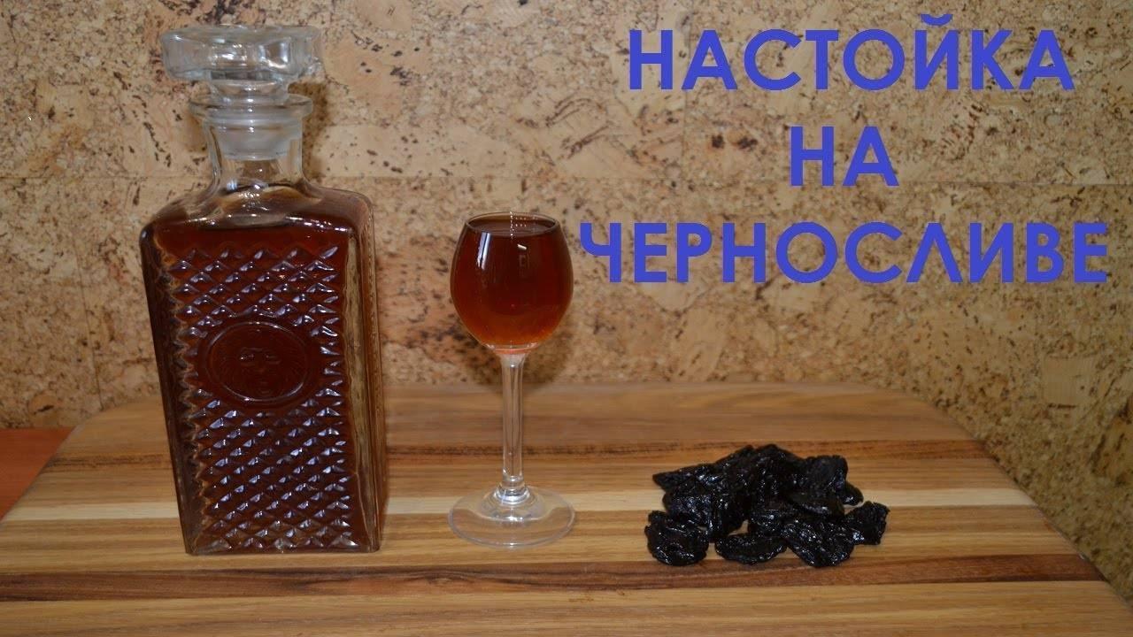 Оригинальные рецепты самогона на черносливе