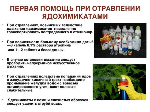 Чем опасен изопропиловый спирт для человека?