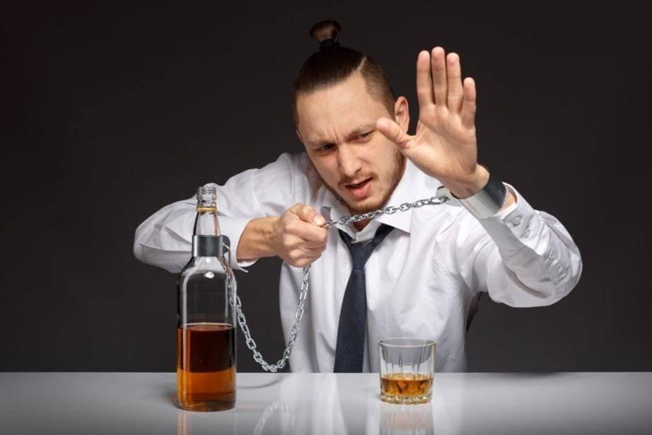 Как успокоить пьяного человека
